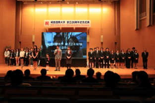 "Presentation of the movie ""Winter Firework"" that was made jointly by the Faculty of Media Studies and the Korea/Dongseo University"