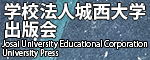Josai University Educational Corporation University Press