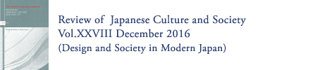 Review of Japanese Culture and Society Vol.XXVIII 2016