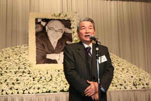 Greetings by Mr. Hakuo Yanagisawa, member of the House of Representatives
