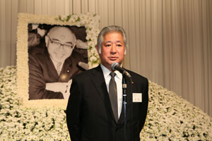 Greetings by Minister of Justice Eisuke Mori