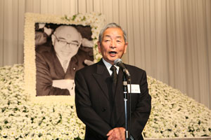 Greetings by Mr. Toshio Honda, Mayor of Kamogawa City