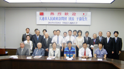 Visiting members of the Dalian People's Government
