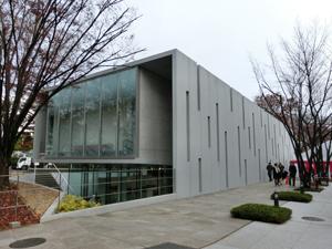城西大学水田美術館が開館しました
