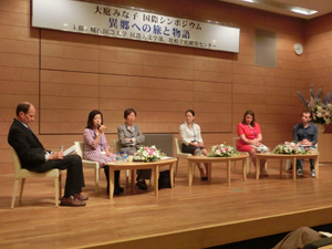 A view of the roundtable discussion