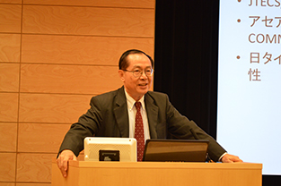 Professor Prayoon delivers his speech