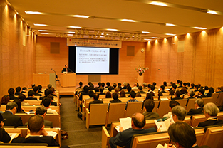 A look at the auditorium during lecture