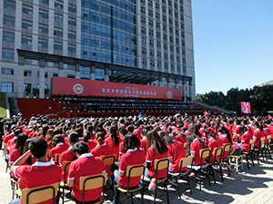 A view of the Northeastern University ceremony