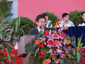 President Ding addresses the audience