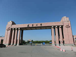 The entrance to Liaoning University
