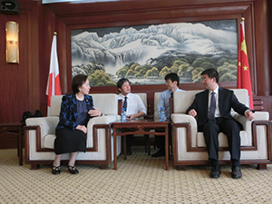 The meeting with Chancellor Mizuta and President Huang