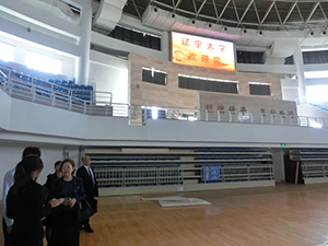 The newly constructed gymnasium