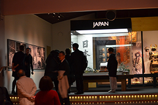 Being guided through the JAPAN area in the Museum of Ethnography