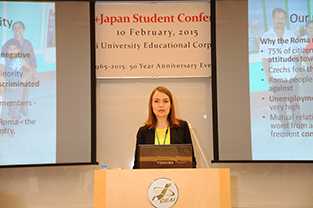 Panelist of Masaryk University makes a presentation at Session 02