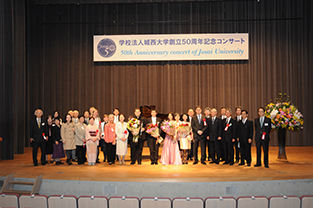 Commemoration picture with all the participants