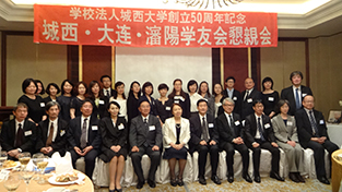 With Japan-China Joint Doctoral Program students