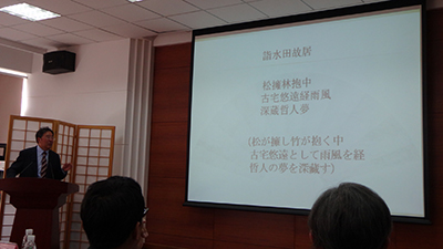 Lecture on poetry by Prof. Chen Yan