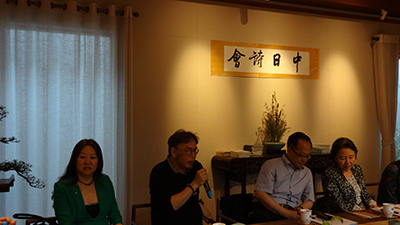 Opening remarks from the poet Xi Chuan