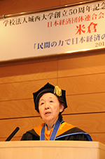 Chancellor Mizuta's remarks preceding the conferment of the honorary doctorate