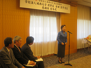 Chancellor Mizuta expresses her gratitude