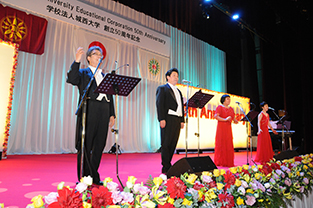 Dongseo University's professor chorus group performs