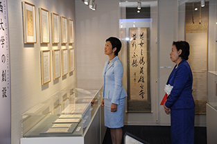 Her Highness Princess Takamado visits the Mikio Mizuta Memorial Hall Exhibition Room